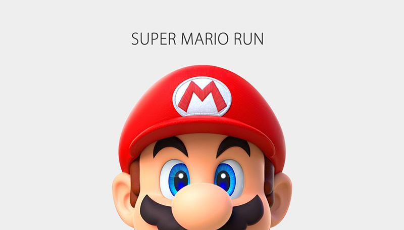 Super Mario Run Nu Beschikbaar